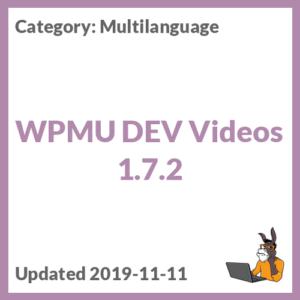 WPMU DEV Videos